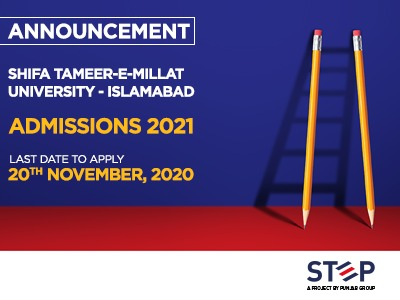 Shifa Tameer-e-Millat University- ISLAMABAD Admissions For 2020