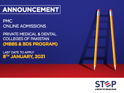 PMC online admissions Private Medical and Dental Colleges of Pakistan (MBBS & BDS Program)