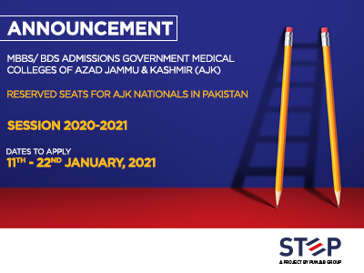 MBBS / BDS Admissions Government Medical Colleges of Azad Jammu & Kashmir (AJK) and Reserved Seats for AJK Nationals in Pakistan Session 2020-2021